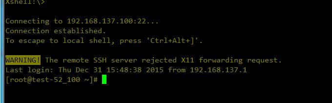 xshell连接linux - Ran Fengzheng 的博客